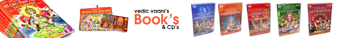 Books & CDs