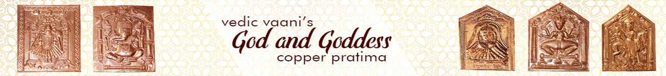 God And Goddess Copper Pratima