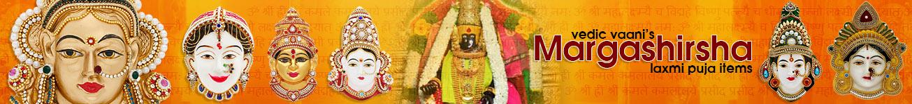 Margashirsha Laxmi Puja Items