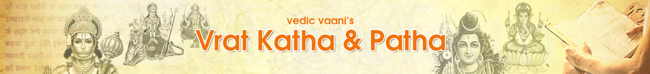 Katha, Vrat (Fast) Stories