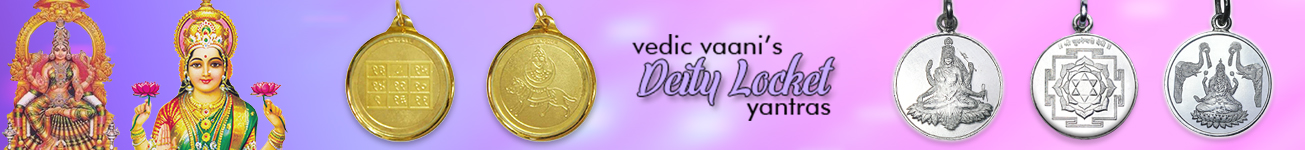 Deity Locket Yantras