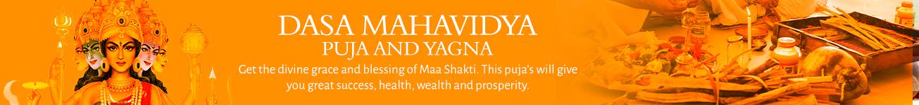 DasaMahavidya Puja and Yagna