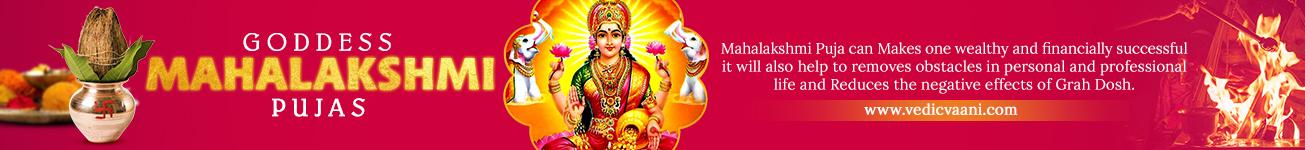 Goddess Mahalakshmi Pujas
