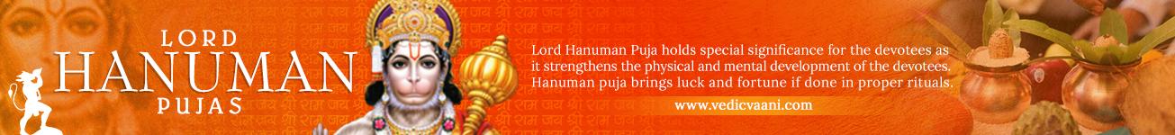 Lord Hanuman Pujas
