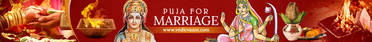 Puja for Marriage