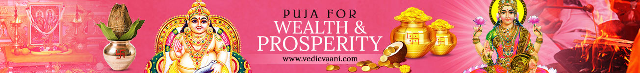 Pujas for Wealth and Prosperity