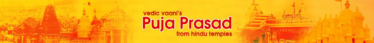 Puja prasad from Hindu temples