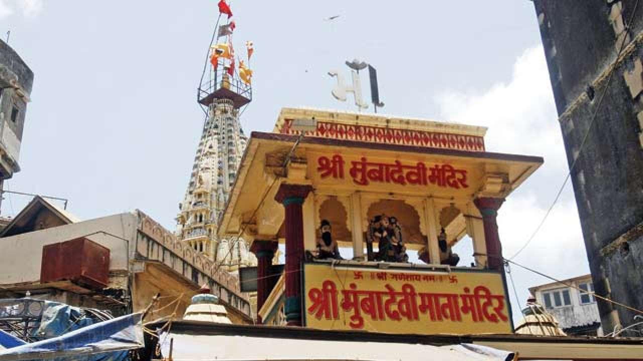 Mumba Devi Temple Blog
