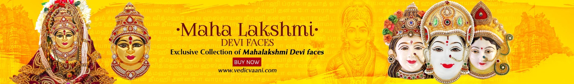 Mahalakshmi Devi Faces