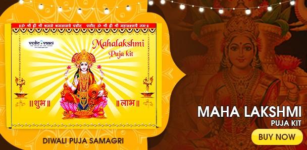 Buy Diwali Mahalakshmi Puja Kit