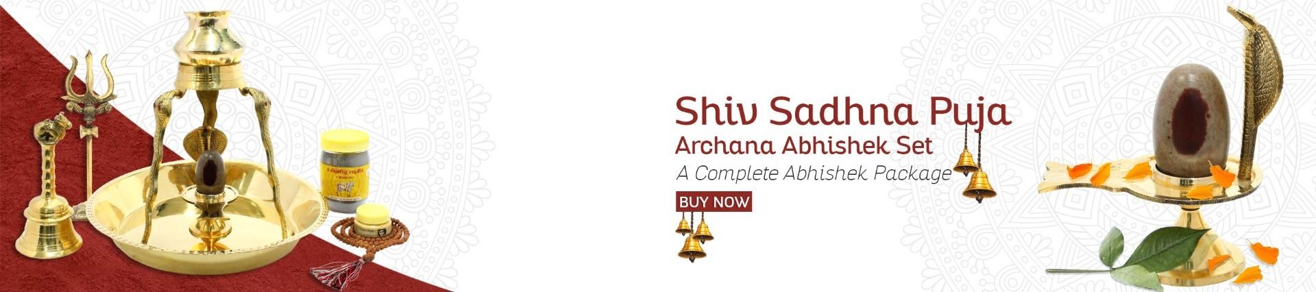 Shiv Abhishek Set