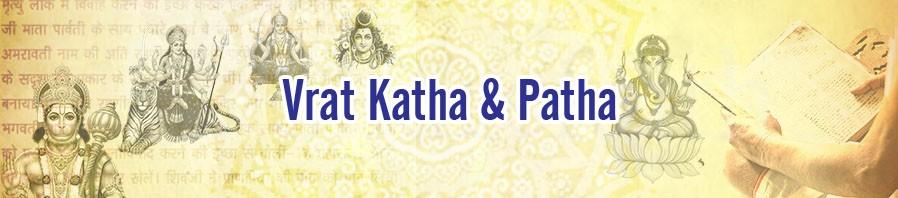 Vrat kath and path